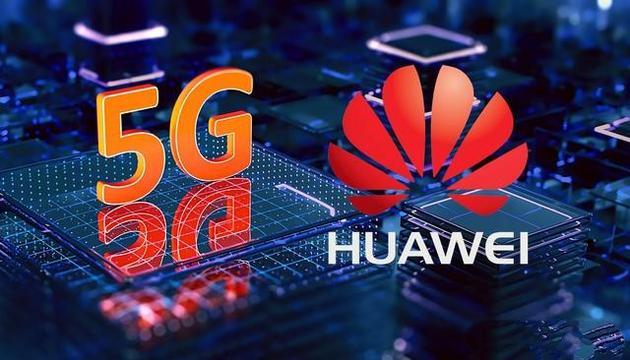 透视华为年报:手机缺芯痛失市场 要靠5G专利费赚钱?