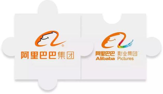 阿里影业正式成为阿里巴巴集团的附属子公司