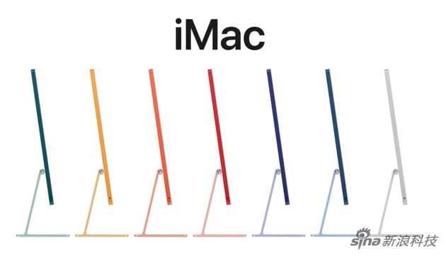 iMac虽有七种颜色,但可能并非所有颜色都能在苹果店买到
