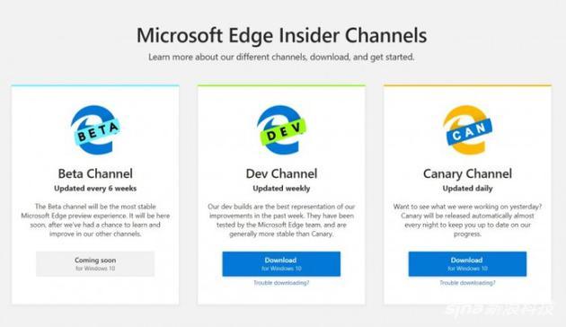 微软发布新Edge浏览器开发版下载