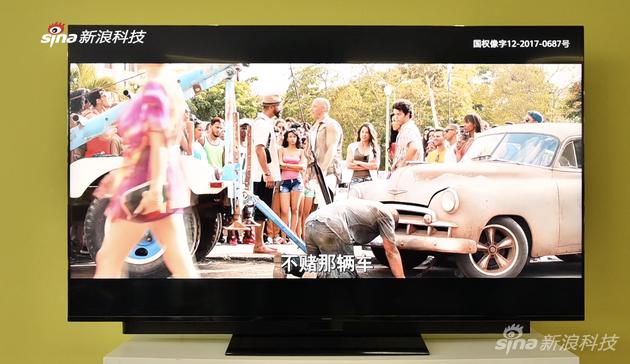 华为智慧屏看4K高清片源