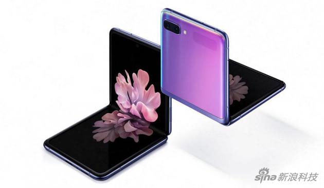 一款漂亮的折叠手机