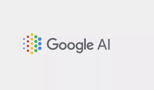 普林斯顿大学与谷歌开展人工智能研发合作