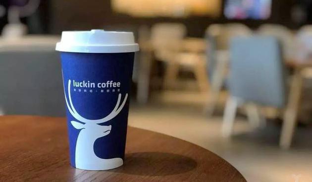 瑞幸咖啡撤回听证会请求 6月29日停牌并退市
