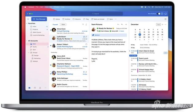微软Office应用成为通用应用