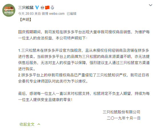 明起北京个人首套住房贷款最低利率提升0.01个百分点