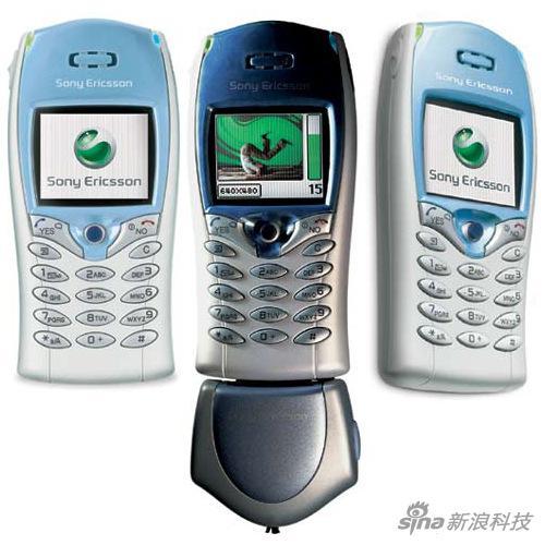 爱立信手机也有类似设备