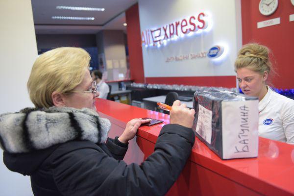 阿里将创建俄罗斯最大的购物平台 与邮件公司开发社交电商产品