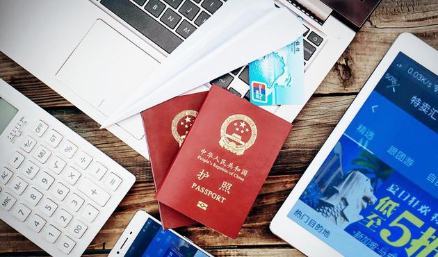 旅游业跨凛冬 将迎报复性增长?