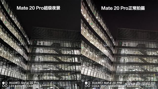 Mate 20 Pro的超级夜景已经不再是一味的提升亮度,而是在这个基础上尽可能保证细节