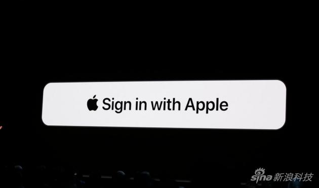 """WWDC全球开发者大会上公布的""""通过 Apple 登录"""""""