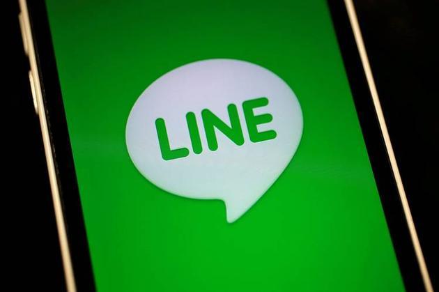 聊天应用Line确定上市发行价区间 融资额超10亿美元