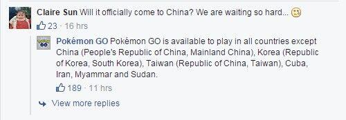 任天堂官方Facebook回应粉丝:游戏暂不会出现国服版