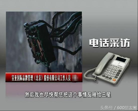 能爆炸的不止三星手机:三星电视自燃致用户损失十多万的照片 - 8