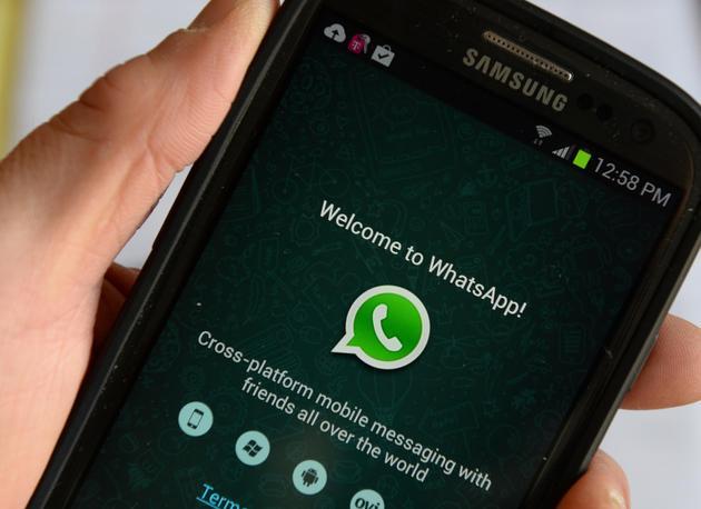 意大利反垄断机构调查WhatsApp 罚款上限547万美元