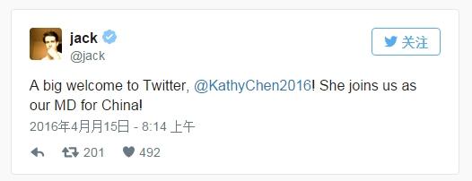 Twitter首位大中华区总经理离职 入职还不到一年