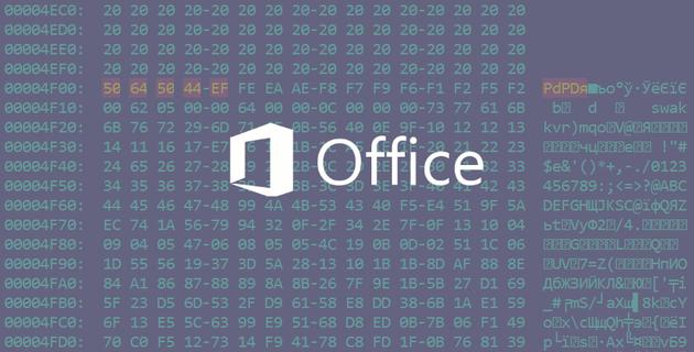 微软越来越慢了:花了6个月才修复Office严重漏洞的照片