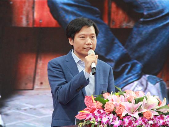 雷军:为了推自家电饭煲不惜惹上刘强东和全产业的照片