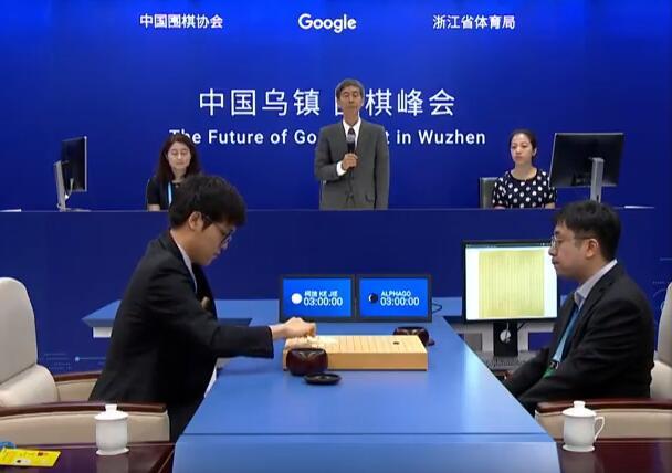 人机大战第一局:AlphaGo执白1/4子战胜柯洁的照片 - 28