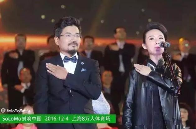上海演唱会现场。图源于网络