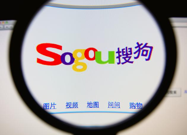 搜狗最新股權結構:騰訊為大股東張朝陽持股9.6%
