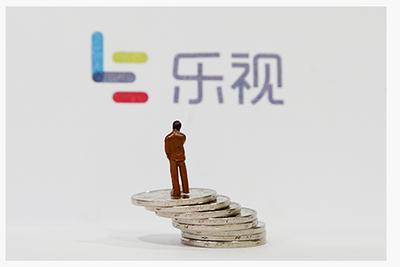融创孙宏斌接盘乐视三大体系后,乐视管理层重组。图/视觉中国