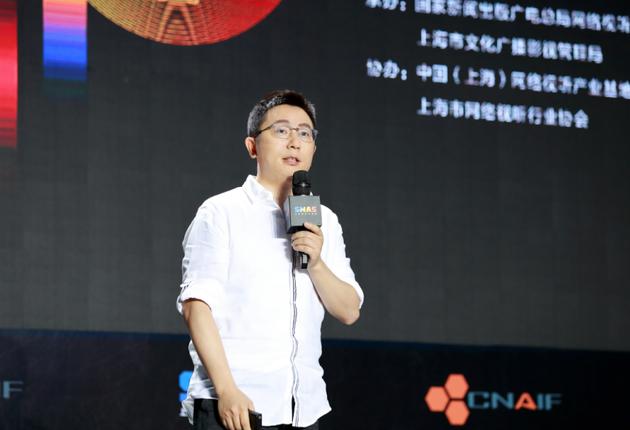 阿里巴巴文化娱乐集团大优酷事业群总裁杨伟东