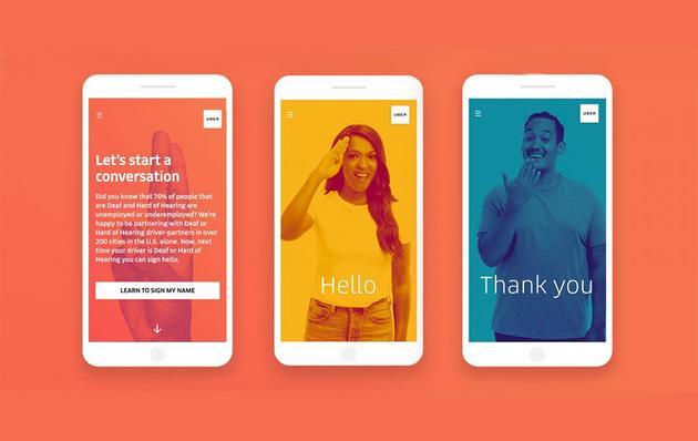 Uber提供新功能 帮助乘客与聋哑人司机交流