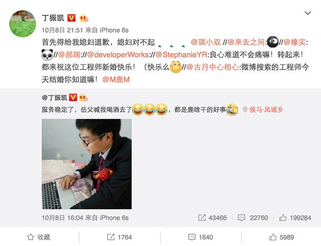 杭州阿姨到阿里云栖大会为女征婚:听说程序员蛮多的