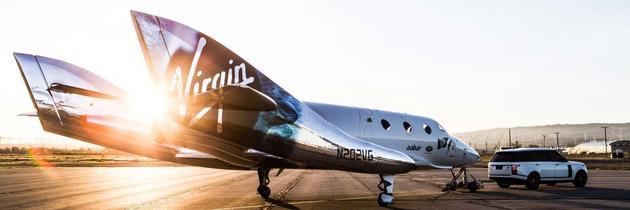 """維珍銀河公司正在準備2018年2月底之前將首批宇航員送至太空,在載人發射之前,太空飛船必須經歷一系列飛行測試。該太空飛船命名為""""VSS Unity"""",它于今年早些時候完成第五次""""滑翔飛行""""。"""