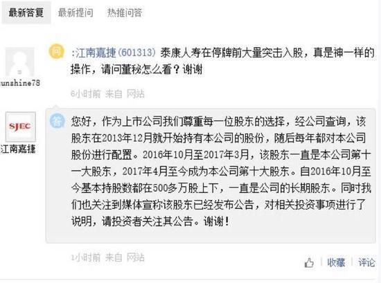 """360借�ぁ霸旄簧裨�"""":2�f散�羝骄�每人可�30�f"""