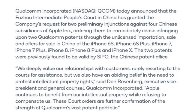 苹果向福州法院提交合规证据 与高通另一博弈刚