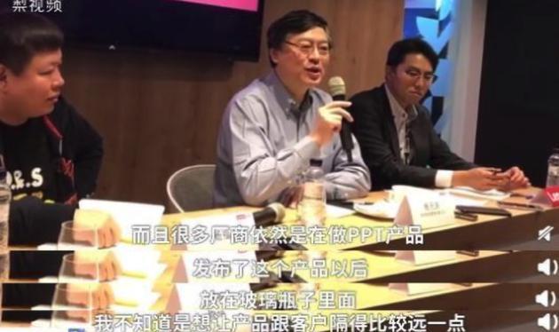 杨元庆公开Diss折叠屏