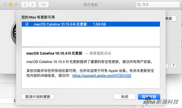 macOS Catalina 10.15.5更新说明