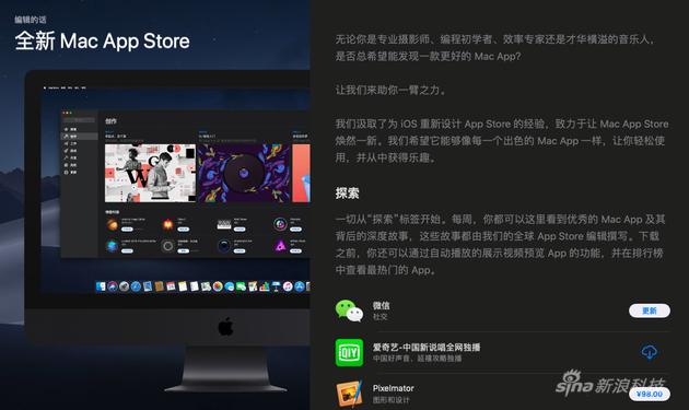 2018款MacBook Air评测:使用这几天剧情发生了反转的照片 - 9