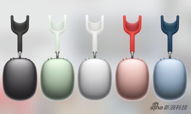 AirPods Max是苹果近期推出的头戴式是耳机