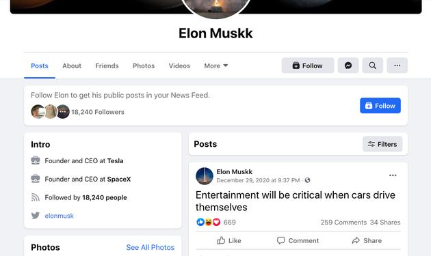 马斯克的脸书最新一条