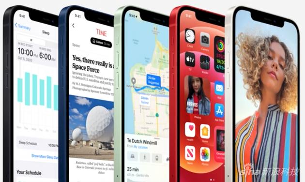 iPhone 12屏幕采用了一种全新的材料