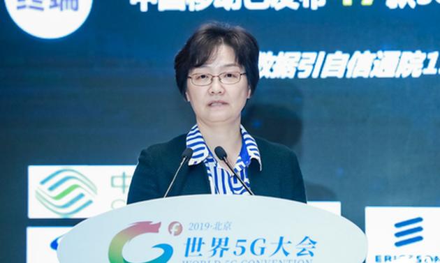 中国移动杨志强:5G发展面临四个方面的巨大挑战