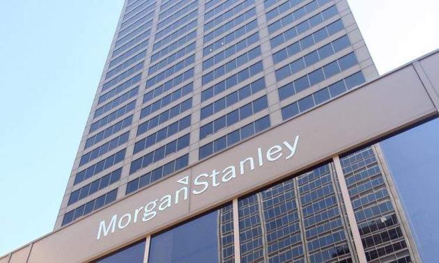 摩根士丹利:将把顺丰、360纳入新兴市场指数