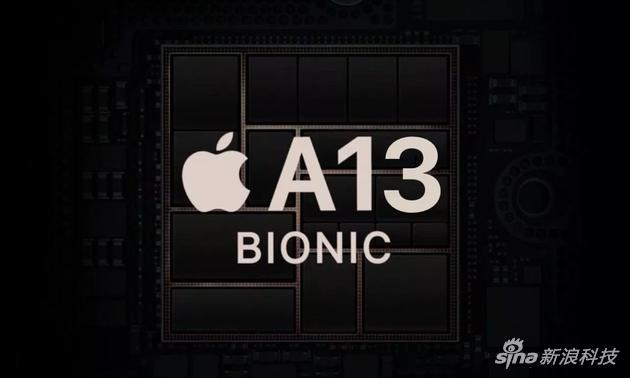 A13芯片已经开始试产