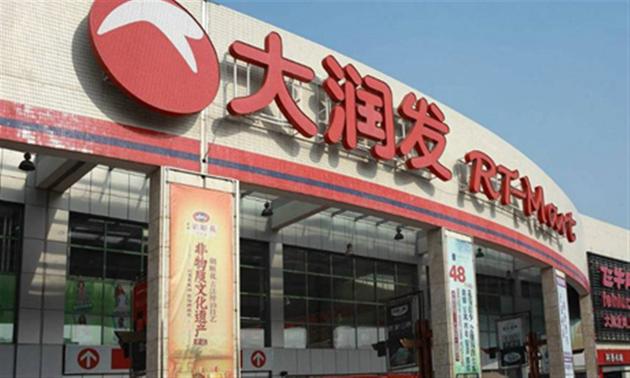苏宁助攻大润发一年单店销售翻15倍 冲刺百亿级目标