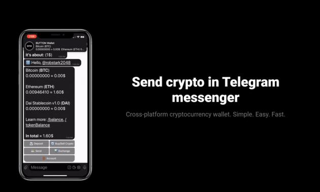 Telegram推出Grams Wallet 可以集成到Messenger使用