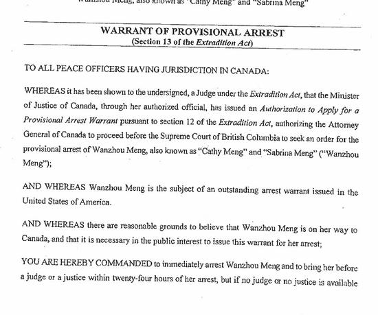 """△对孟晚舟的逮捕令上有明确的""""立即逮捕""""的要求,但是警方却多次改变逮捕的地点和时间"""