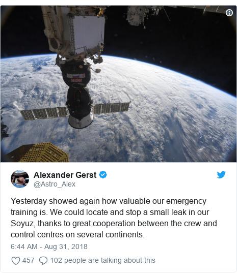 亚历山大·格雷斯特在社交媒体上发文表示,这一事件再次展示了国际空间站应急训练的价值。