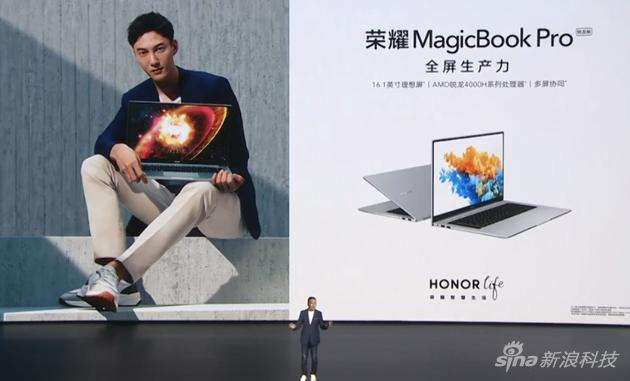 MagicBook Pro锐龙版