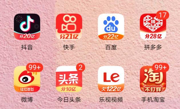 自嘲?乐视视频App更换图标:欠122亿