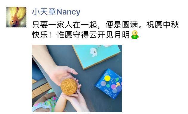 台媒:章泽天或将便宜出售刘强东所赠澳洲豪宅