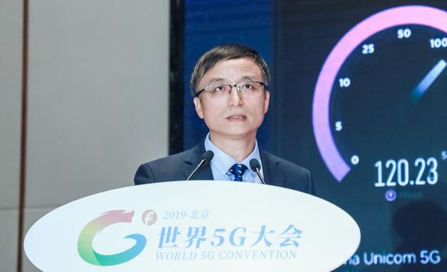 中国联通马红兵:5G推动社会数字化转型需与一系列技术进行融合
