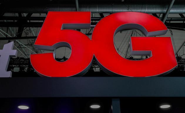 FCC宣布5G频谱拍卖规定:将先拍卖28GHz频段